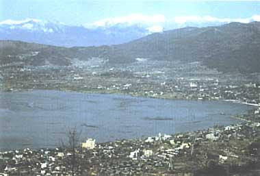 Photo of Lake Suwa